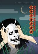 Onibaba - A Mulher Demônio
