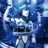 Ghost in the Shell: sai teaser do remake comemorando 25 anos do mangá
