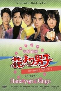 Hana Yori Dango (1ª Temporada) - Poster / Capa / Cartaz - Oficial 4