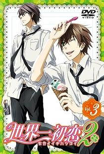Sekaiichi Hatsukoi (2ª Temporada) - Poster / Capa / Cartaz - Oficial 5