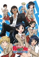 School Rumble Ni Gakki (スク?ルランブル (Sukuuru Ranburu))