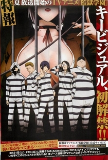 Prison School - Poster / Capa / Cartaz - Oficial 2