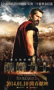Hércules - Poster / Capa / Cartaz - Oficial 6