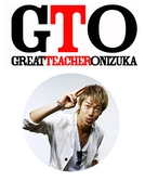Great Teacher Onizuka - Especial (Great Teacher Onizuka - Special )