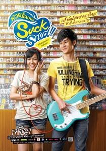 SuckSeed - Poster / Capa / Cartaz - Oficial 5