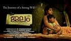 JALAM Film Trailer