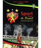 Sport Club do Brasil - Copa do Brasil 2008 (Sport Club do Brasil - Copa do Brasil 2008)