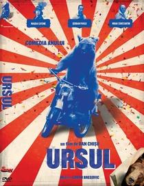O Urso - Poster / Capa / Cartaz - Oficial 1