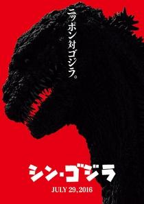 Shin Godzilla - Poster / Capa / Cartaz - Oficial 1