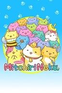 Mitchiri Neko (Mitchiri Neko)