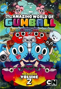 O Incrível Mundo de Gumball (2ª temporada) - Poster / Capa / Cartaz - Oficial 3