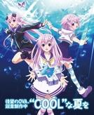 Choujigen Game Neptune The Animation: Nep no Natsuyasumi - OVA (Hyperdimension Neptunia OVA)