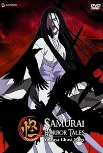 Ayakashi: Japanese Classic Horror - Poster / Capa / Cartaz - Oficial 4
