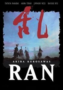 Ran - Poster / Capa / Cartaz - Oficial 4