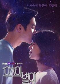 The Universe's Star - Poster / Capa / Cartaz - Oficial 1