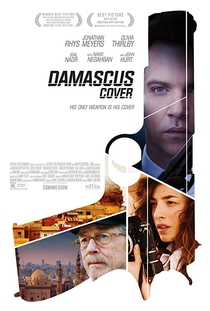 Damascus Cover - Poster / Capa / Cartaz - Oficial 1