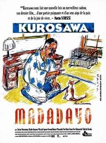 Madadayo - Poster / Capa / Cartaz - Oficial 9