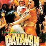 Dayavan - Poster / Capa / Cartaz - Oficial 1