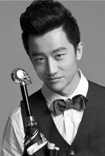 Xuan Huang (I) - Poster / Capa / Cartaz - Oficial 1