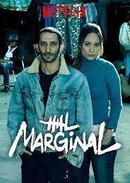 El Marginal: O Cara de Fora (1ª Temporada) - Poster / Capa / Cartaz - Oficial 1