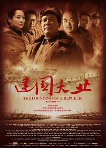 A Fundação de uma  República - Poster / Capa / Cartaz - Oficial 1