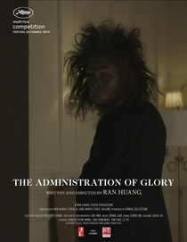 The Administration of Glory - Poster / Capa / Cartaz - Oficial 1
