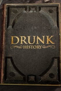 O Lado Embriagado da História - Poster / Capa / Cartaz - Oficial 1