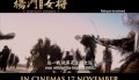 Legendary Amazon Official Trailer