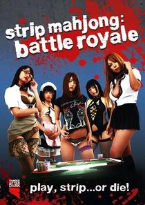 Strip Mahjong: Battle Royale - Poster / Capa / Cartaz - Oficial 1