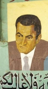 Mubarak - Faraós do Egito Moderno - Poster / Capa / Cartaz - Oficial 1