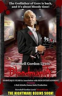 Herschell Gordon Lewis' BloodMania - Poster / Capa / Cartaz - Oficial 2