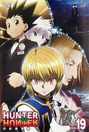 Hunter x Hunter II (Arco 4: York Shin) (HUNTERxHUNTER (2011) 幻影旅団編)