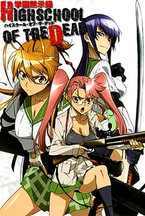 Highschool of the Dead - Poster / Capa / Cartaz - Oficial 20