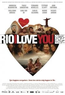 Rio, Eu te Amo - Poster / Capa / Cartaz - Oficial 3