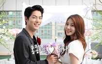 We got Married Season 4: JjongAh Couple - Poster / Capa / Cartaz - Oficial 2