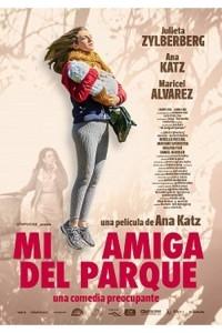 Minha Amiga do Parque - Poster / Capa / Cartaz - Oficial 1