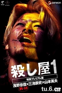 Ichi: O Assassino - Poster / Capa / Cartaz - Oficial 10