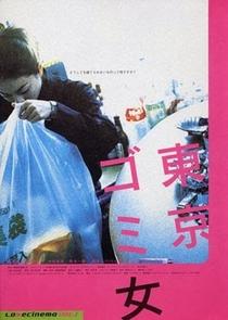 Tokyo Trash Baby - Poster / Capa / Cartaz - Oficial 2