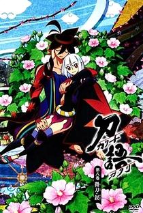 Katanagatari - Poster / Capa / Cartaz - Oficial 16