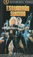 Esquadrão Suicida  (Commando Squad)