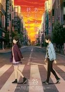Even if the World Will End Tomorrow (Ashita Sekai ga Owaru Toshitemo)