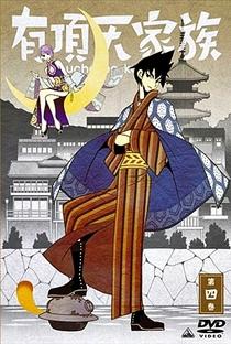 Uchouten Kazoku - Poster / Capa / Cartaz - Oficial 4