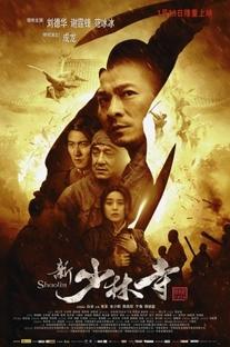 Shaolin - Poster / Capa / Cartaz - Oficial 4