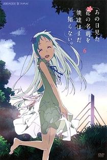 Ano Hi Mita Hana no Namae wo Bokutachi wa Mada Shiranai. - Poster / Capa / Cartaz - Oficial 14