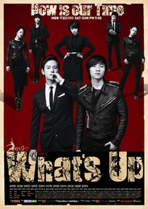 What's Up? - Poster / Capa / Cartaz - Oficial 1