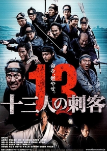 13 Assassinos - Poster / Capa / Cartaz - Oficial 3