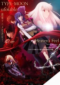 Fate/stay night: Sentimentos do céu - Poster / Capa / Cartaz - Oficial 1