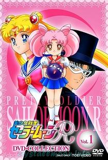 Sailor Moon (2ª Temporada) - Poster / Capa / Cartaz - Oficial 10