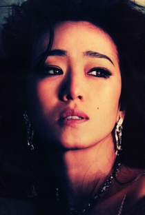 Gong Li - Poster / Capa / Cartaz - Oficial 6
