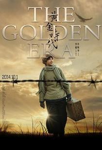 The Golden Era - Poster / Capa / Cartaz - Oficial 2